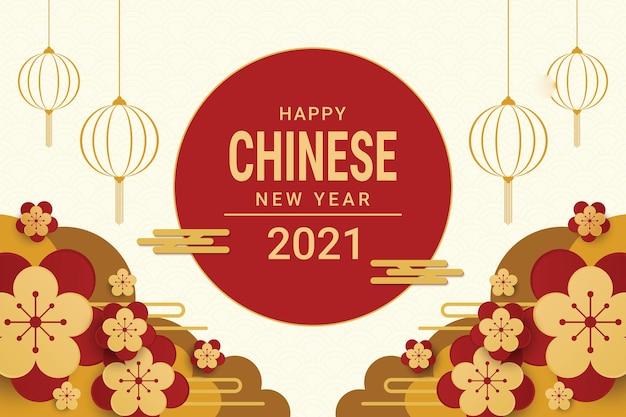 Projekt transparentu szczęśliwego chińskiego nowego roku 2021