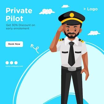 Projekt transparentu w stylu kreskówki prywatnego pilota