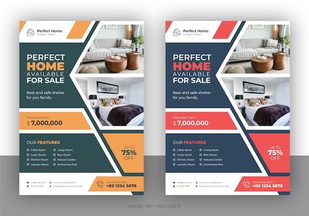 Projekt ulotki biznesowej nieruchomości i szablon strony tytułowej broszury