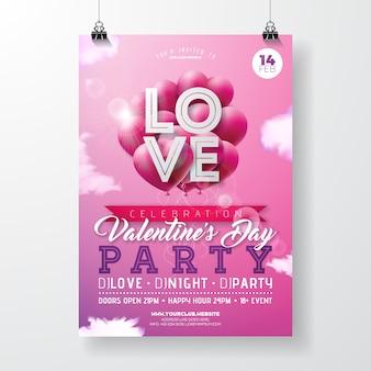 Projekt ulotki valentines day party z red hear balloon, typografii i chmury