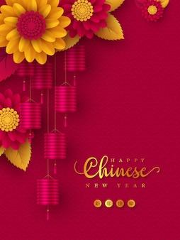 Projekt wakacje chiński nowy rok. 2019 znak zodiaku ze złotą świnią, ramą, kwiatami i lampionami. różowe tło tradycyjne. chińskie tłumaczenie szczęśliwego nowego roku. ilustracja wektorowa.