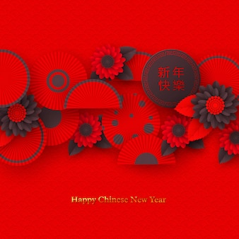 Projekt wakacje chiński nowy rok. ozdobne wachlarze w stylu papercut z kwiatami. czerwone tło tradycyjne. chińskie tłumaczenie szczęśliwego nowego roku. ilustracja wektorowa.