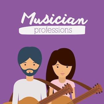 Projekt zawodu muzyka