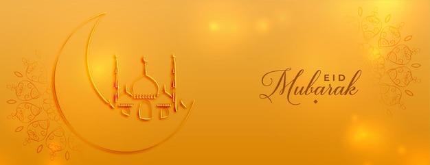 Projekt złotego banera eid mubarak