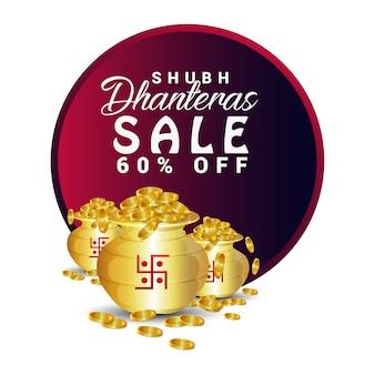 Projekt zniżki na sprzedaż shubh dhanteras