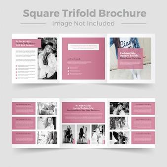 Projektowanie broszur fashion square trifold