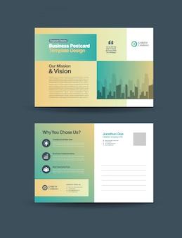 Projektowanie pocztówek firmowych   zapisz kartę zaproszenia na datę   projekt direct mail eddm