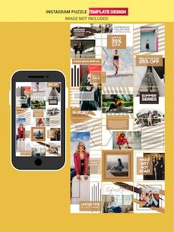 Projektowanie szablonów puzzle moda post