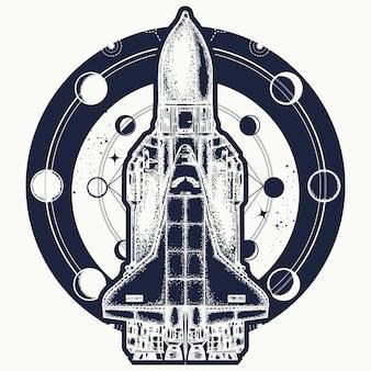 Prom kosmiczny