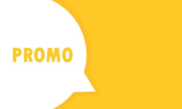 Promo mowy bańka baner. może być używany w biznesie, marketingu i reklamie. wektor eps 10. na białym tle.