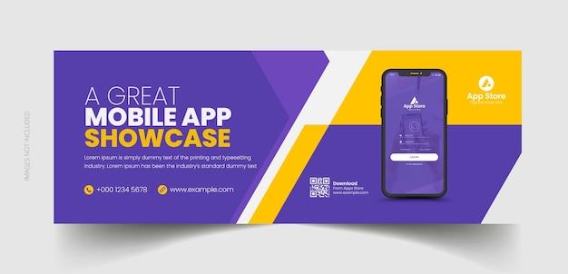 Promocja aplikacji mobilnej szablon okładki na facebooku w mediach społecznościowych