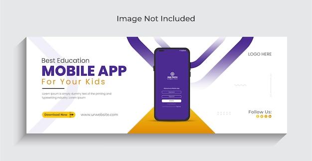 Promocja aplikacji mobilnych w mediach społecznościowych post instagram baner i szablon banera internetowego premium wektor