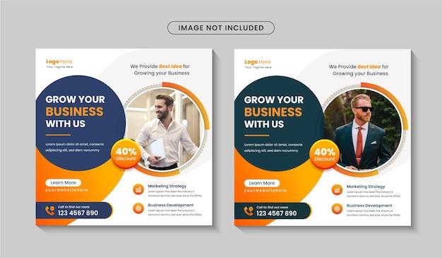 Promocja biznesu korporacyjnego na instagramie lub szablonie banera internetowego w mediach społecznościowych premium vector