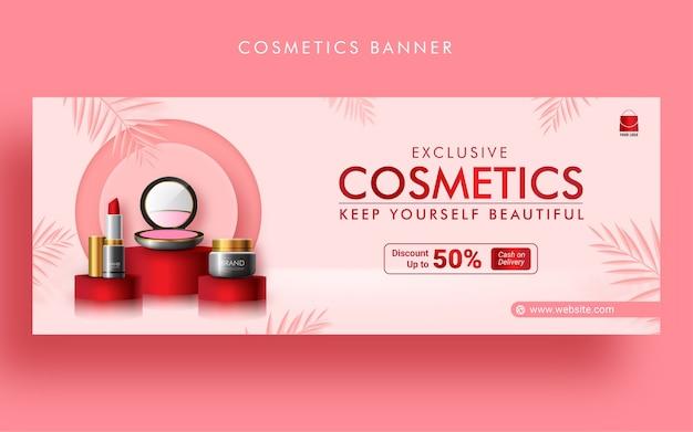 Promocja sprzedaży mody kosmetycznej w mediach społecznościowych szablon transparentu okładki na facebooku
