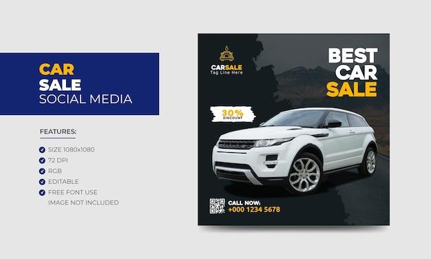 Promocja sprzedaży samochodów media społecznościowe facebook instagram post szablon projektu banera