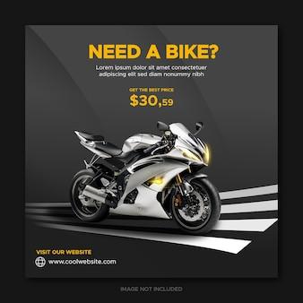 Promocja wypożyczalni rowerów social media baner na okładkę na facebooku