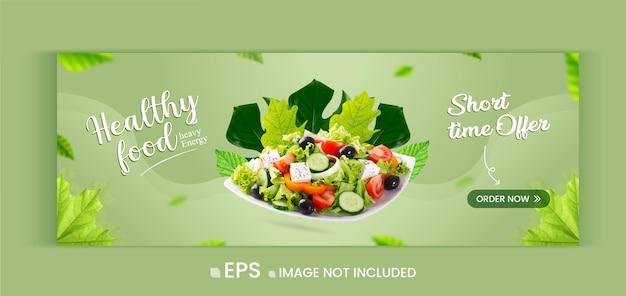 Promocja zdrowego menu warzywnego w mediach społecznościowych oferta szablon banera okładki na facebooka premium wektorów