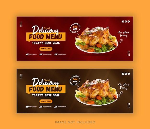 Promocja żywności w mediach społecznościowych i szablon projektu okładki na facebooku wektor premium