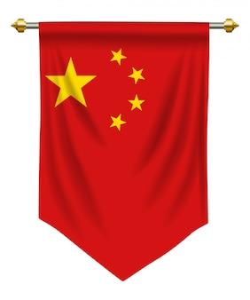 Proporczyk chińskiej republiki ludowej