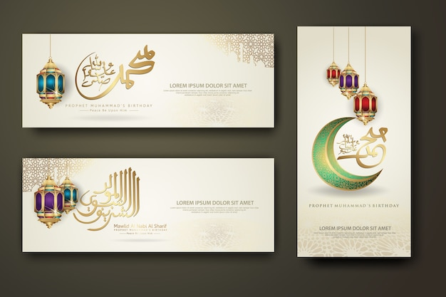 Prorok mahomet w kaligrafii arabskiej