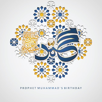 Prorok muhammad pokój niech będzie z nim w arabskiej kaligrafii za ponure islamskie powitanie z teksturą islamskiego ornamentu w postaci mozaiki. ilustracja wektorowa.