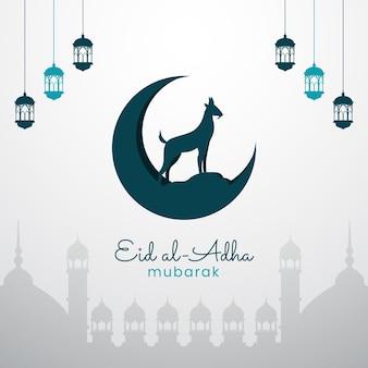 Proste islamskie tło eid al adha mubarak