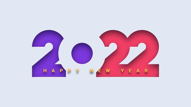 Proste minimalistyczne tło szczęśliwego nowego roku 2022