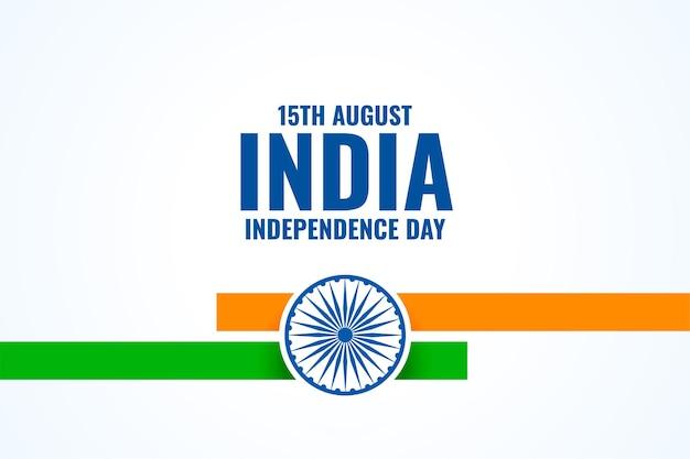 Proste tło 15 sierpnia indyjskiego dnia niepodległości