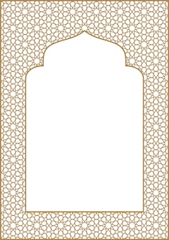Prostokątna ramka z tradycyjnym arabskim ornamentem na kartę zaproszenie. proporcja a4.