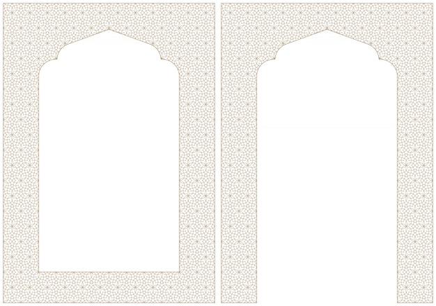 Prostokątne ramki z tradycyjnym arabskim ornamentem na zaproszenia. proporcja a4.