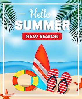 Prosty baner letni liść palmowy na plaży i odpocząć za opłatą