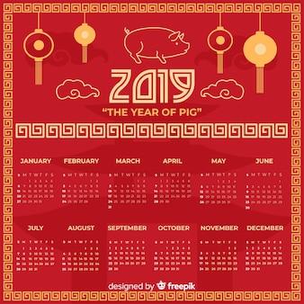 Prosty kalendarz chiński nowy rok
