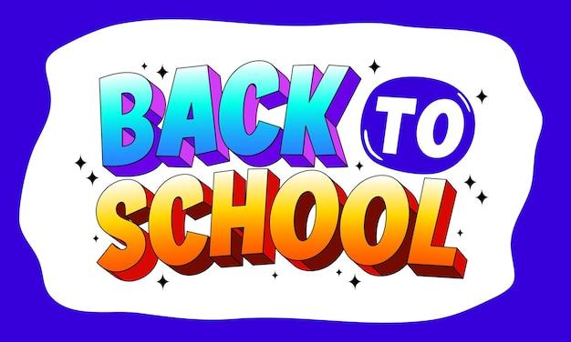 Prosty powrót do szkoły