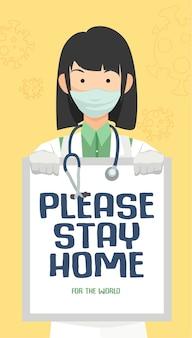 Proszę zostań w domu dla świata