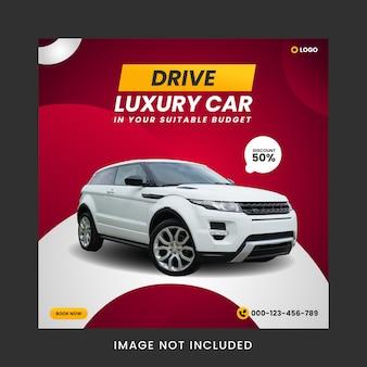 Prowadź luksusowy samochód w mediach społecznościowych szablon postu