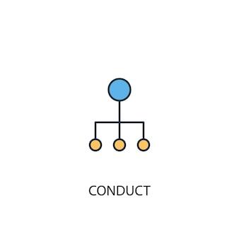 Prowadzenie koncepcji 2 kolorowa ikona linii. prosta ilustracja elementu żółty i niebieski. prowadzić koncepcja konspektu symbol projekt