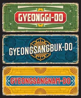 Prowincje gyeonggi, północny i południowy gyeongsang