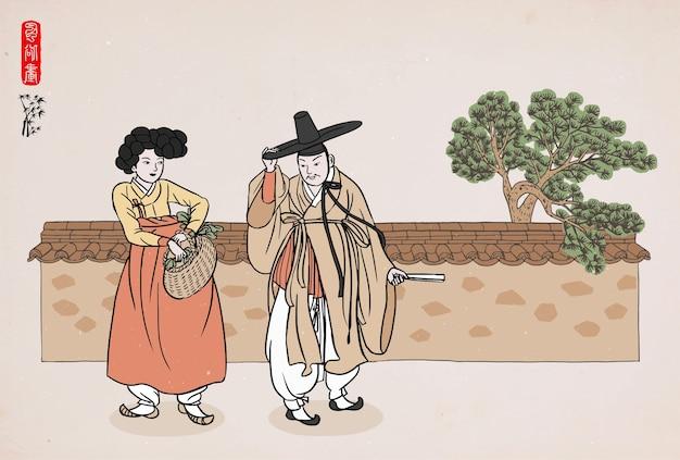 Przed ścianą stoją mężczyzna i kobieta w tradycyjnych koreańskich strojach.