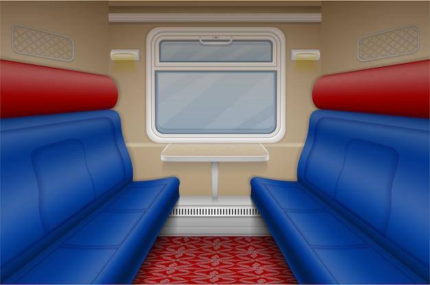Przedział pociągu wewnątrz wektora widoku