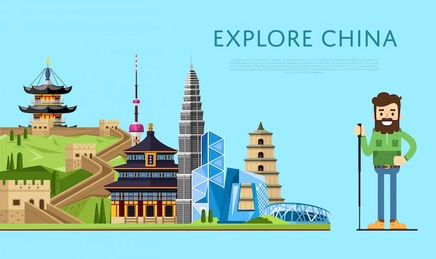 Przeglądaj chiński sztandar z uśmiechniętym turystą
