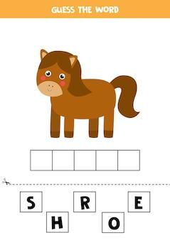 Przeliteruj słowo koń. ilustracja ładny koń. gra ortograficzna dla dzieci.