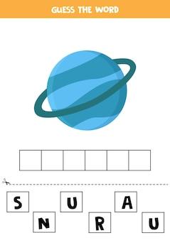 Przeliteruj słowo uranus. ilustracja wektorowa planety uran. gra ortograficzna dla dzieci.