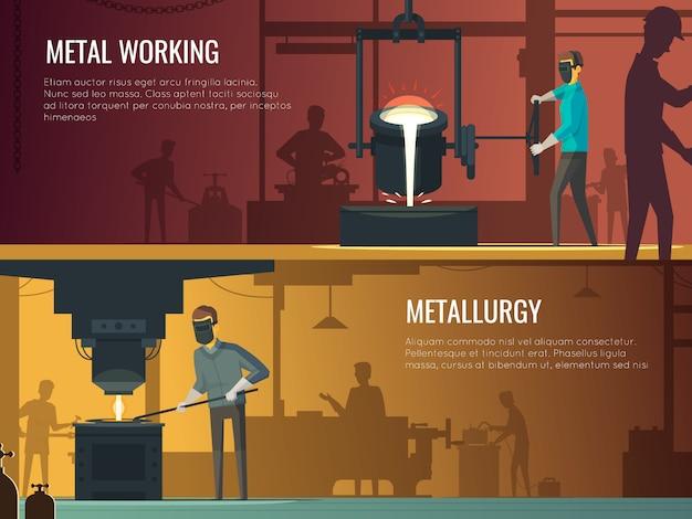 Przemysłowe obróbka metali 2 płaskie retro poziome banery