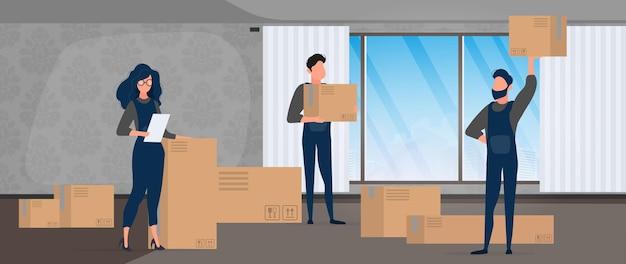 Przeprowadzka do domu. przeniesienie biura do nowej lokalizacji. przeprowadzki niosą pudła. pojęcie transportu i dostawy towarów. wektor.