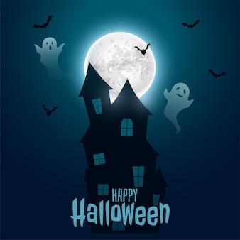 Przerażające nocne tło sceny halloween