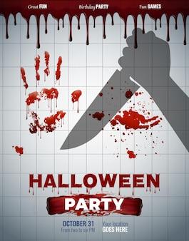 Przerażający plakat z zaproszeniem na przyjęcie halloweenowe z cieniem ręki trzymającej nóż i krew