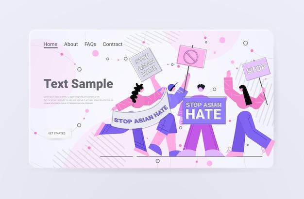 Przestań azjatycką nienawiść. osoby trzymające plakaty przeciwko rasizmowi na stronie docelowej