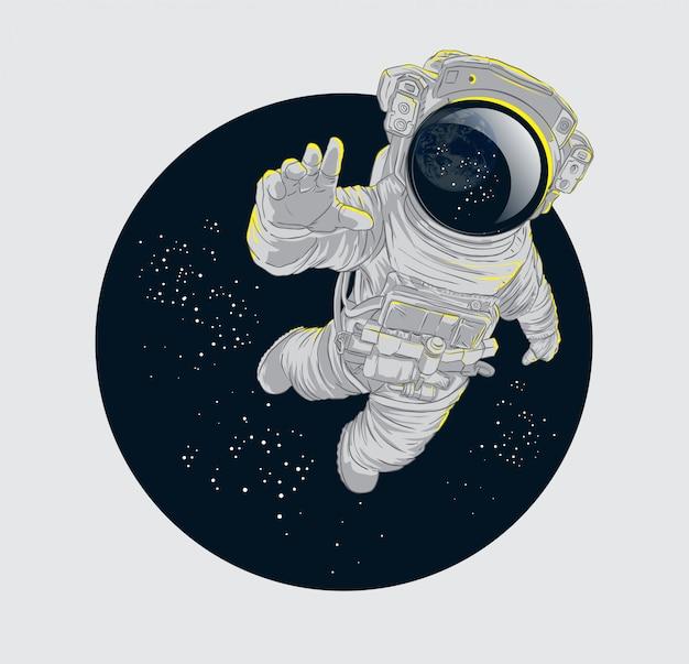 Przestrzeń astronautyczna