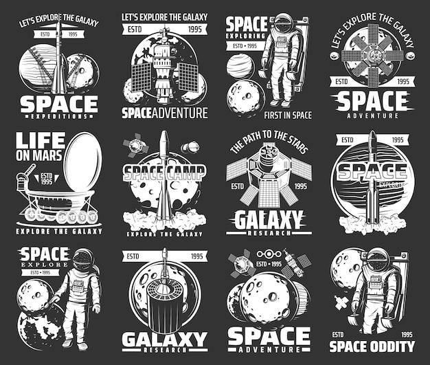Przestrzeń kosmiczna eksploruje monochromatyczny. astronauta, prom kosmiczny i satelity kosmos badają etykiety retro