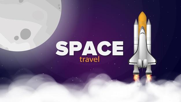 Przestrzeń podróżna. fioletowy baner na temat lotów kosmicznych.